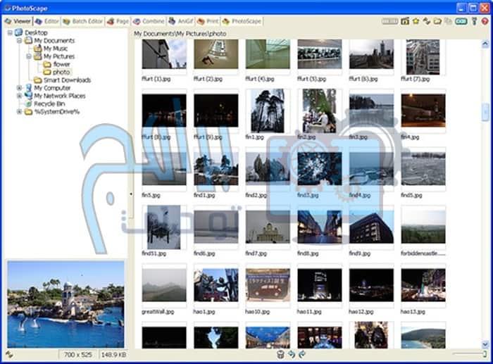خصائص برنامج تركيب الصور Photoscape