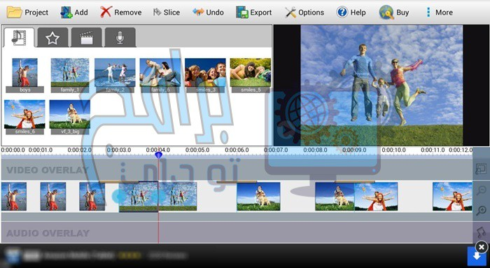 برنامج تعديل الفيديوهات VideoPad Video Editor