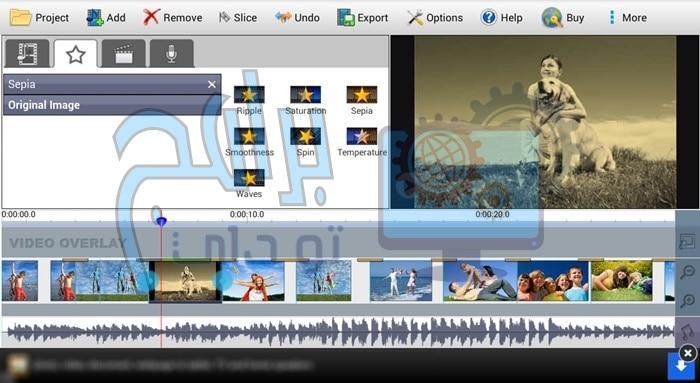 كيفية تحميل برنامج تعديل الفيديوهات VideoPad Video Editor