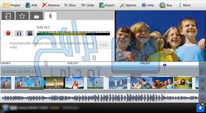 مميزات برنامج تعديل الفيديوهات VideoPad Video Editor