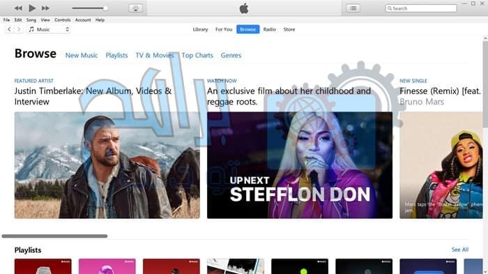 طريقة تحميل الايتونز iTunes على الموبايل من المتجر