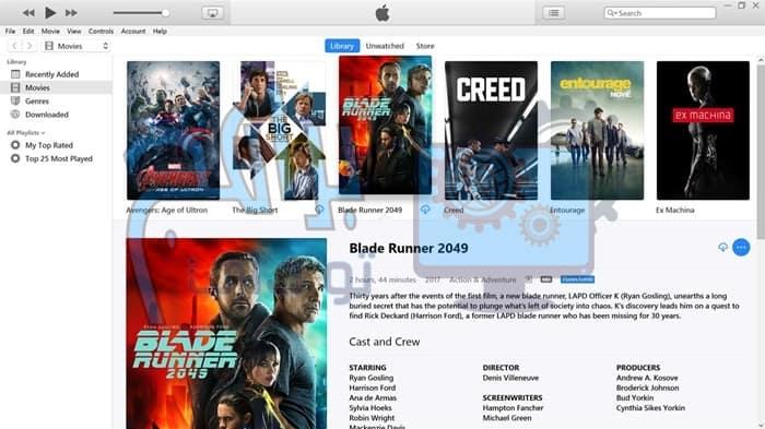 مميزات تحميل الايتونز iTunes