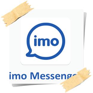 برنامج ايمو للمحادثات imo messenger