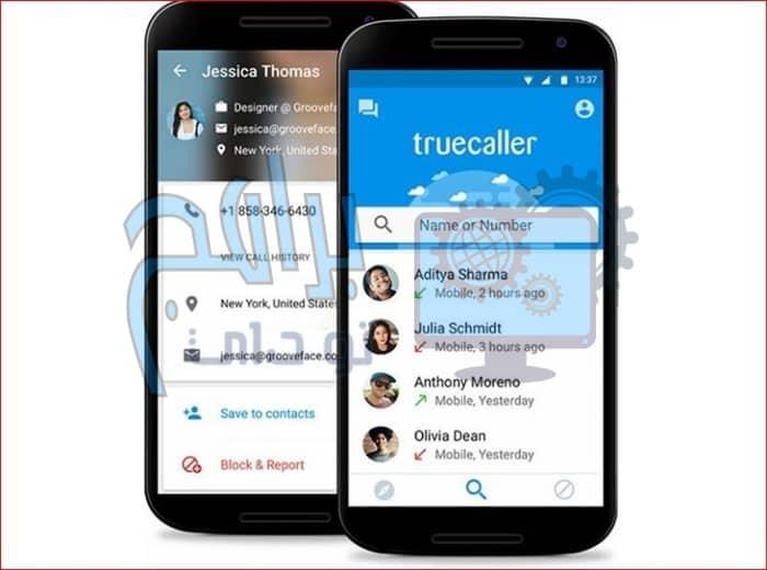 تطبيق تروكولرTruecaller لمعرفةهوية المتصل والحظر
