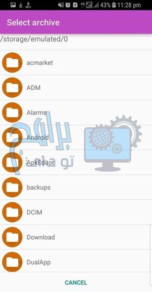 شرح ضغط الملفات وفكها على برنامج winrar بالتفصيل