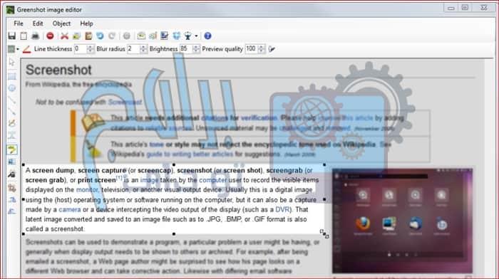 برنامج تصوير شاشة الكمبيوتر Greenshot