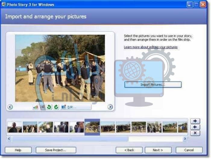 تحميل برنامج PixBuilder Studio للكمبيوتر
