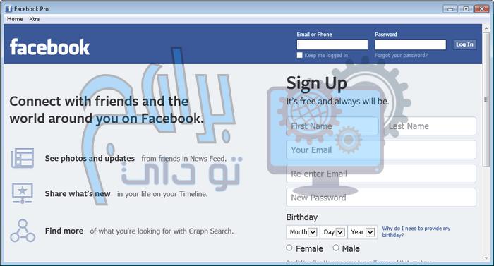 طريقة استخدام تطبيق الفيس بوك facebook