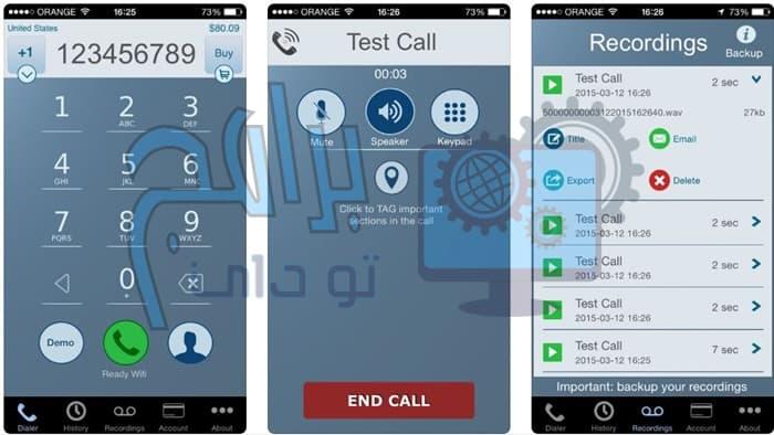 كيفية استخدام تطبيق مسجل المكالمات Call Recorder