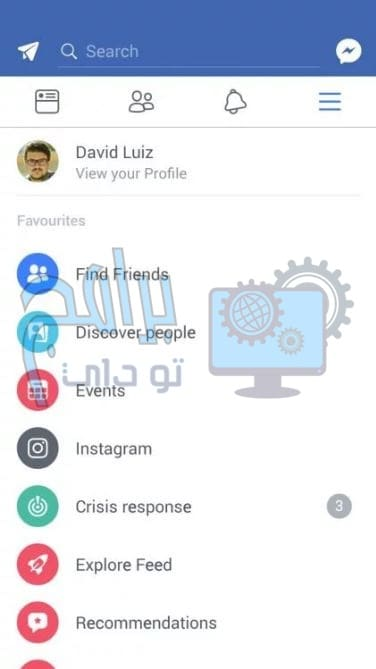 ما هو تطبيق facebook