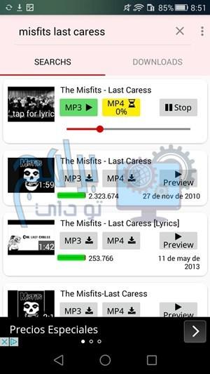 معلومات عن تطبيق تحميل الاغانيYT Music Downloader