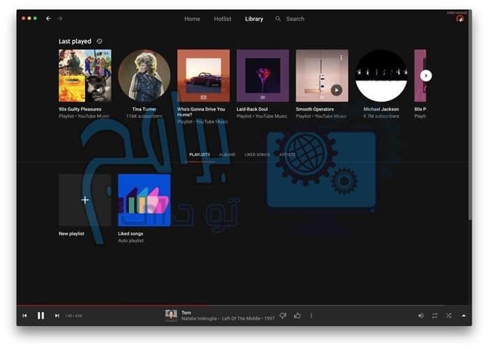برنامج تحميل الأغانيYT Music Downloader