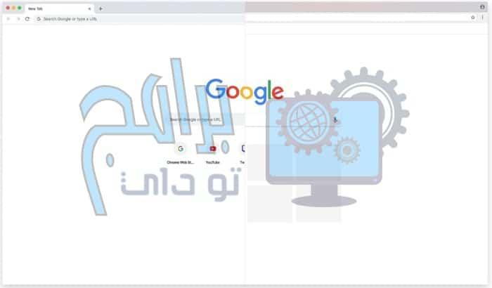 مميزات برنامج متصفح جوجل كرومGoogle Chrome