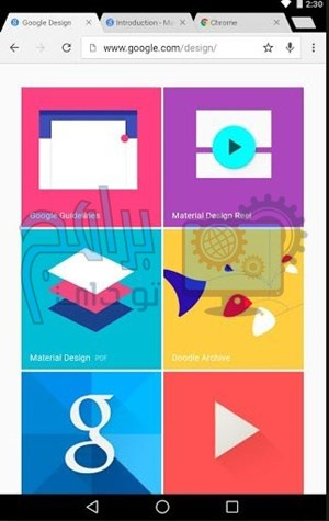 كيفية تحميل متصفح جوجل كروم Google Chrome على الهاتف المحمول