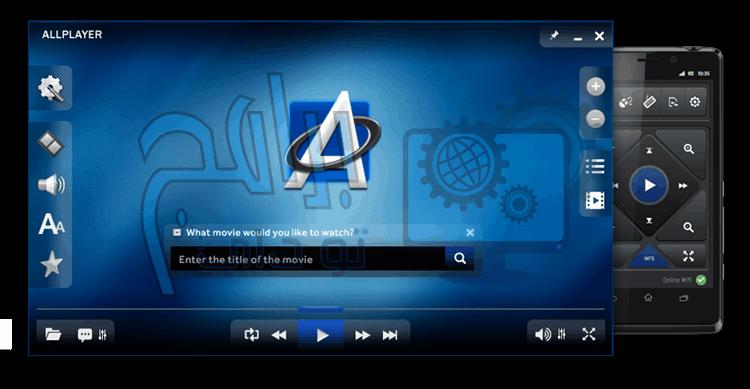 ما هو تطبيق برنامج اول بلاير Allplayer