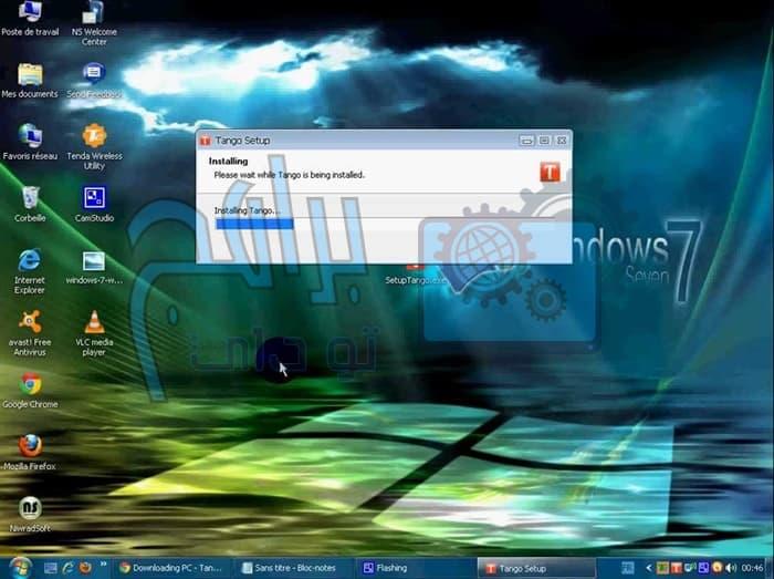 تحميل برنامج تانجو للكمبيوتر برابط مباشر
