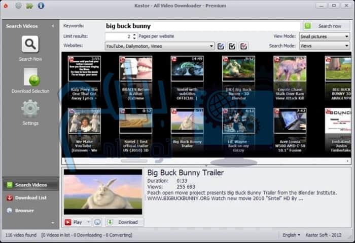 مميزات برنامجتحميل الفيديوAll Video Downloader