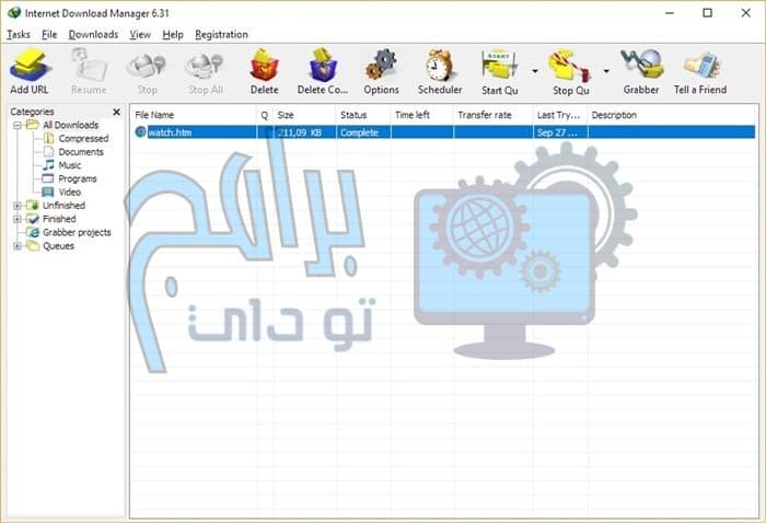 مميزات تحميل برنامج داونلود مانجر IDM