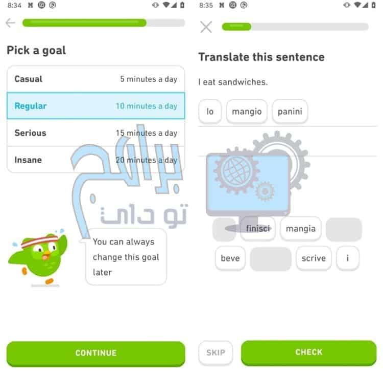 تطبيق دولينجو لتعلم اللغة الانجليزية