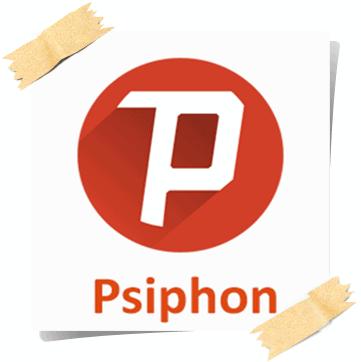 برنامج سايفون Psiphon