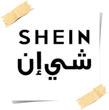 تطبيق شي ان shein للتسوق
