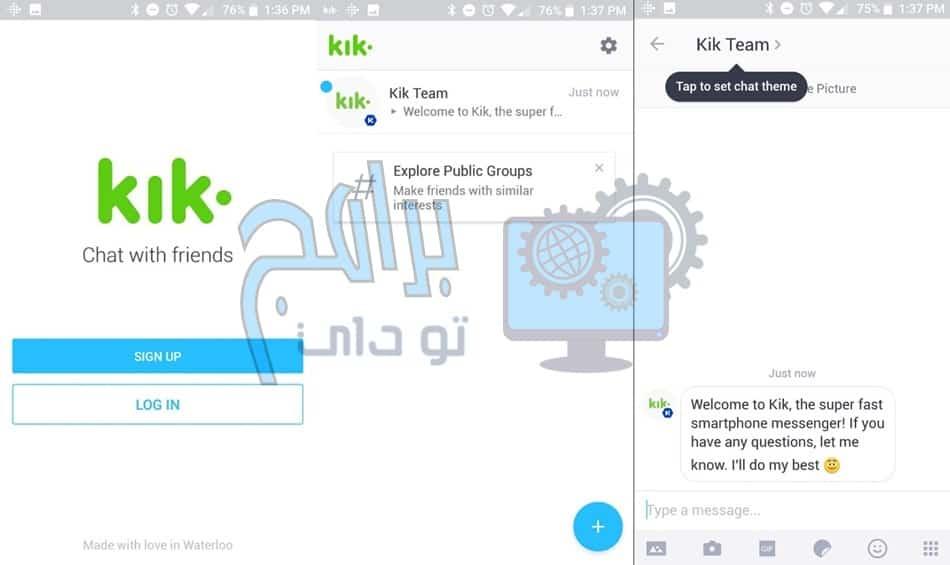 تحميل برنامج Kik للكمبيوتر