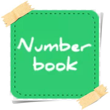 تحميل برنامج نمبر بوك Number Book