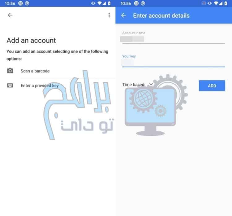 تطبيق اداة مصادقة google