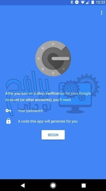 نبذة حول برنامج Google Authenticator
