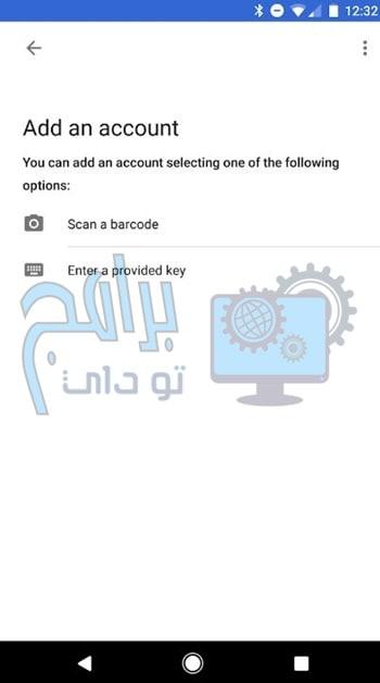 معلومات تقنية حول برنامج الحماية Google Authenticator