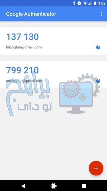 مميزات برنامج Google Authenticator