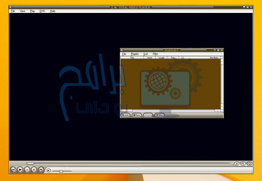 مميزات برنامج Total Video Player
