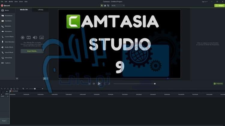 كيفية استخدام برنامج camtasia studio 9
