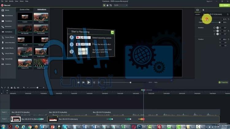طريقة تحميل برنامج كامتازيا استوديو 9