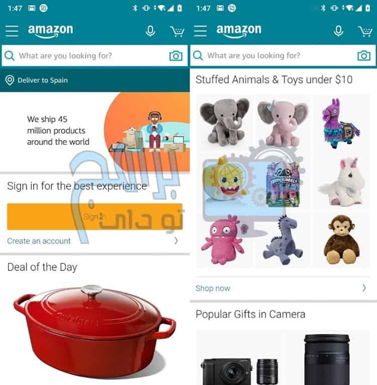 تحميل تطبيق متجر أمازون Amazon Appstore