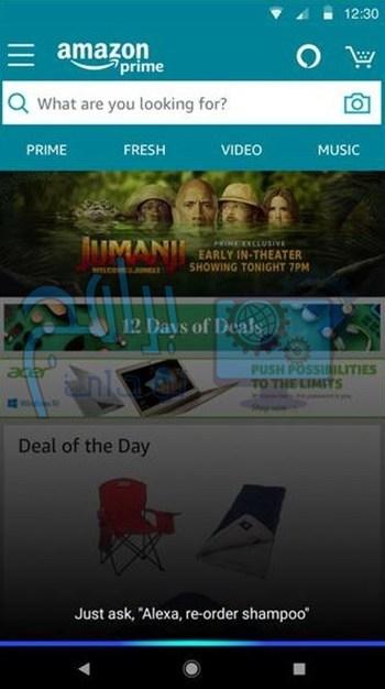 فكرة تطبيق أمازون Amazon
