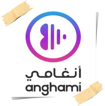 تطبيق أنغاميAnghami