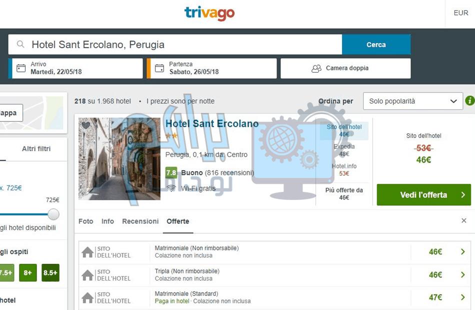 موقع تريفاجو لحجز الفنادق