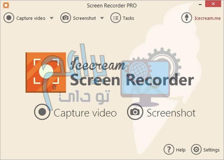ما هو تطبيق تسجيل شاشة فيديو Screen Recorder