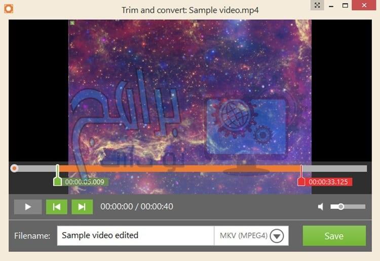 كيفية تثبيت برنامج تسجيل شاشة فيديو Screen Recorder