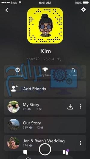 معلومات عن تطبيق سناب شات Snapchat