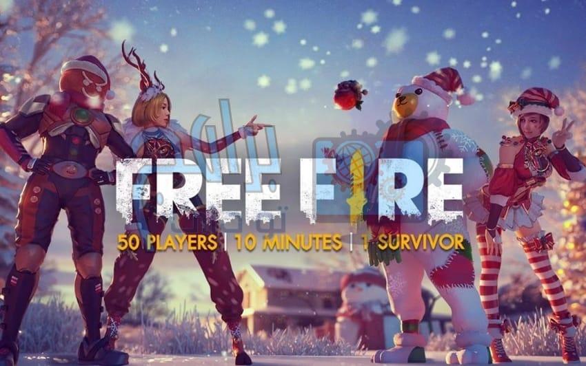 ما هي لعبة فري فاير Free Fire ؟