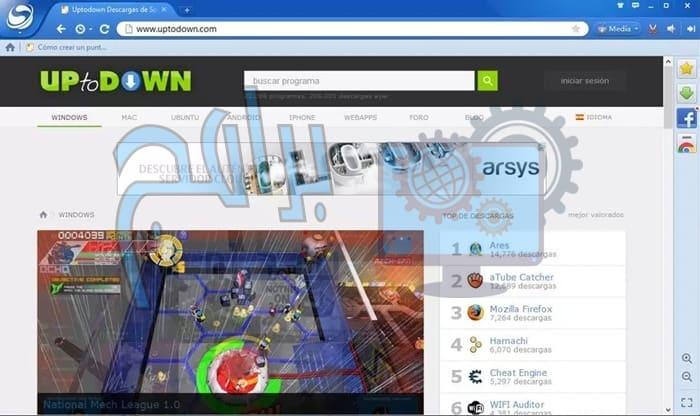 متصفح سبارك Baidu Browser