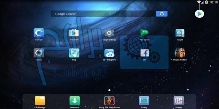 تحميل برنامج nox app player للكمبيوتر مضغوط