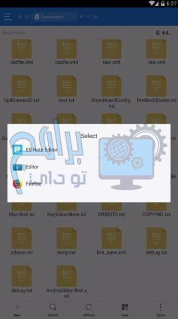 نبذة عن مدير الملفات ES File Explorer