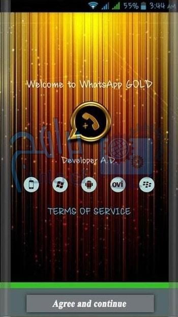 مميزات برنامج Whatsapp Gold