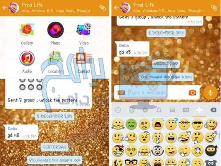 كيفية تحميل برنامج Whats app Gold