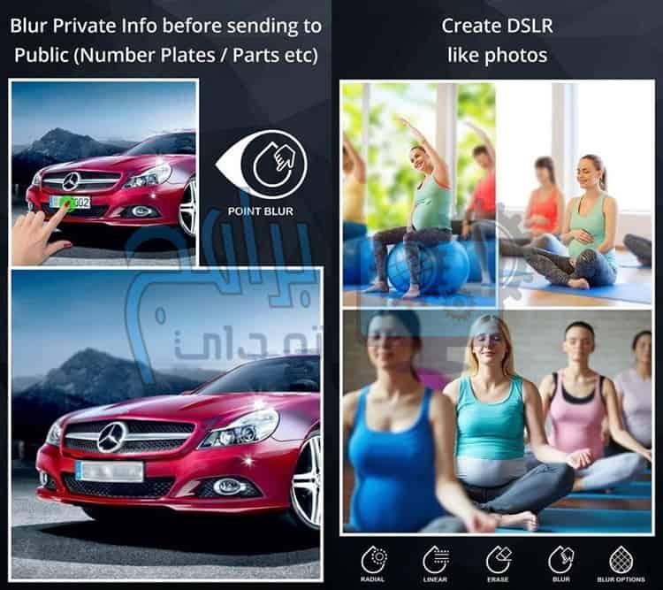 برنامج DSLR Camera Blur Effects