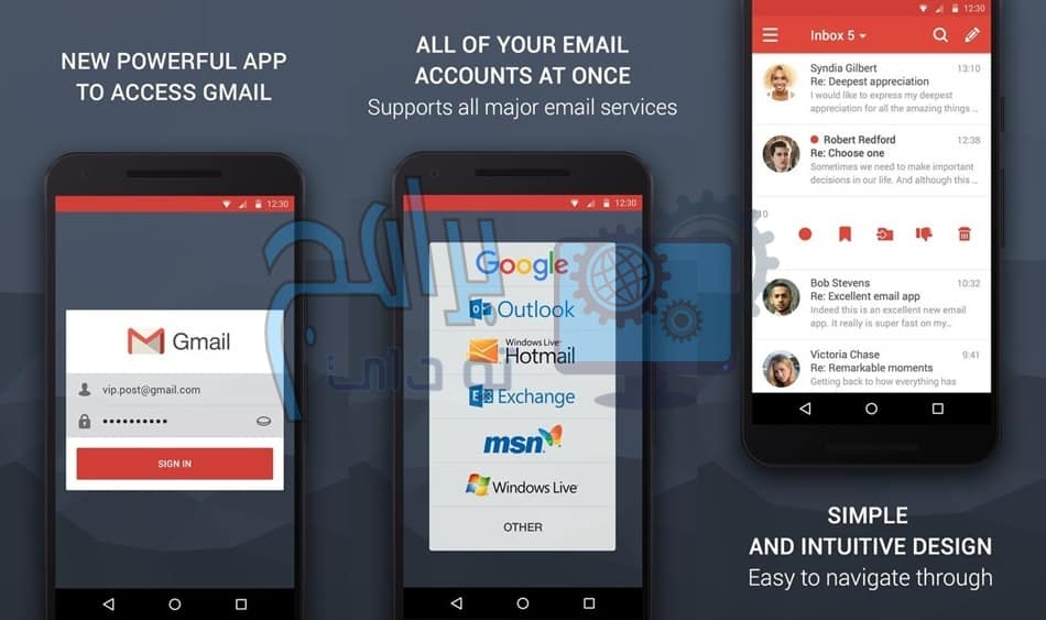 برنامج جيميل Gmail