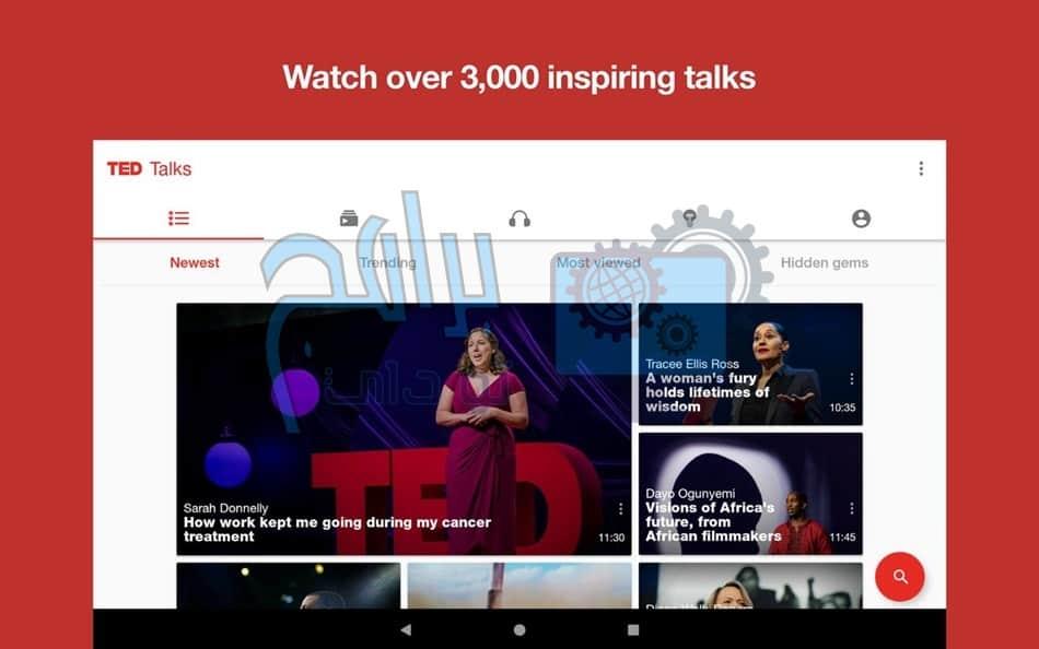 تحميل برنامجTED التعليمي للاندرويد والايفون مجانا